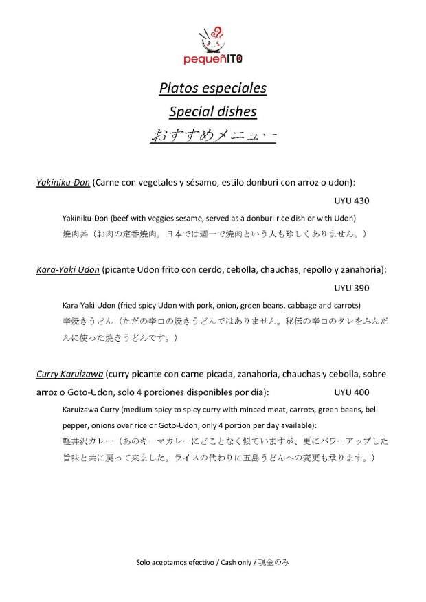 menu-dec-12th_page_1