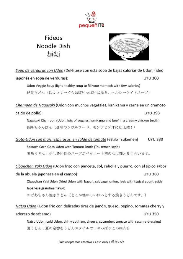 menu-dec-12th_page_2