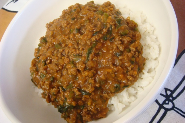 Karuizawa Curry
